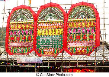 Mui Wo water lantern festival in Hong Kong