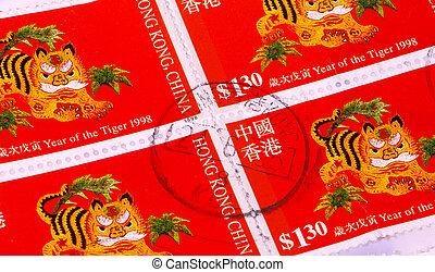 Hong Kong Postage Stamps