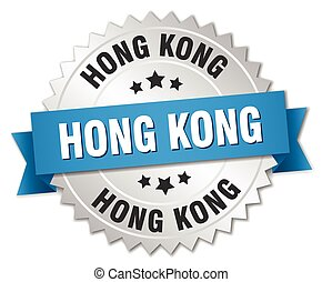 Hong Kong round silver badge with blue ribbon