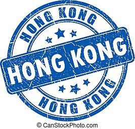 Hong Kong rubber vector stamp