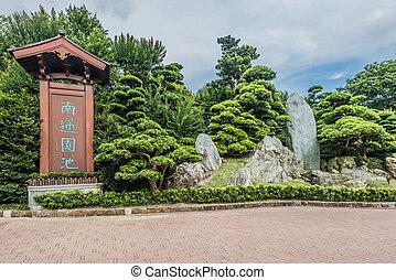 hong, tuin, nonnenklooster, chi, lin, kong, kowloon