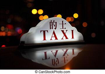 hongkong, taksówka, w nocy
