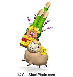 Hopping Sheep And Big Kadomatsu. 3D render illustration For...