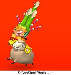 Hopping Sheep And Big Kadomatsu Ornament On Red Text Space....