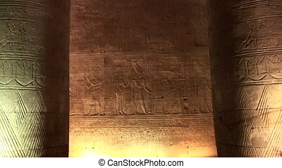 Horus Temple, Egypt