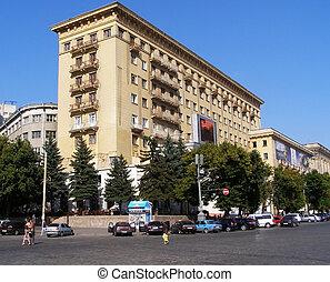 hotel, kharkiv, (kharkov)