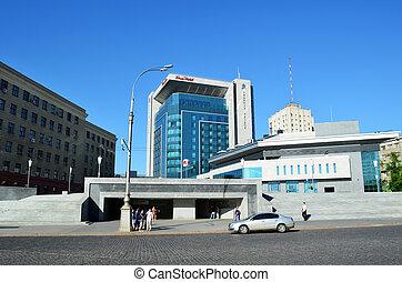 hotel, primer ministro, kharkiv, palacio