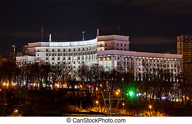 House of the Government of Ukraine