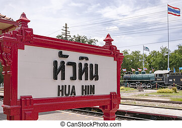 Hua Hin Train Station Sign