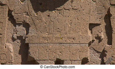 Human Faces On Sun Gate Stone Carvings, Bolivia - Extreme...