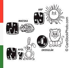Hungarian alphabet. Cat, Sun, Rabbit, Lion. Vector letters...