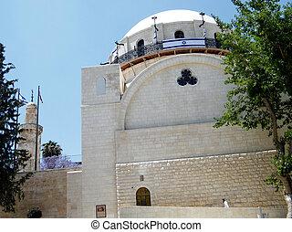 Hurva Synagogue and minaret of Sidna Omar Mosque in Jerusalem