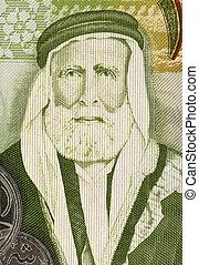Hussein bin Ali, Sharif of Mecca - Hussein bin Ali (1854-...