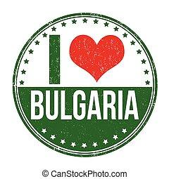 I love Bulgaria stamp