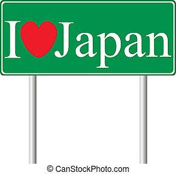 I love Japan, concept road sign