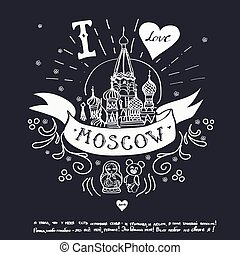 I LOVE MOSCOW print Hand drawn vintage label - I LOVE MOSCOW...