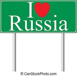 I love Russia, concept road sign