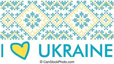 I Love Ukraine Vector Illustration.