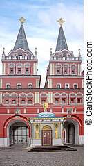 Iberian Gate and Chapel - Recreated towers with the arched...