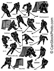 Ice hockey players silhouettes - Silhouette of ice hockey...