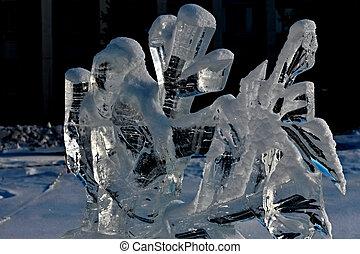 Ice sculpture, tourism, Arkhangelsk, Russia