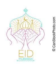 Icon eid mubarak Prayer - Greeting card - eid mubarak....
