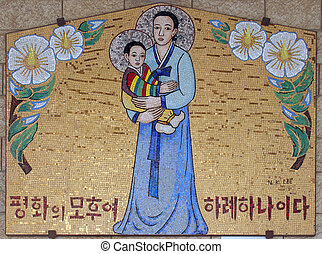 Icon of Madonna. Gift from Korea to Basilica of the Annunciation