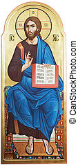 Icon of the Lord Jesus Christ - religious orthodox icon of...