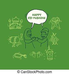 icono, ramadan, mubarak, eid