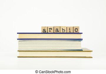 idioma árabe, palabra, en, madera, sellos, y, libros
