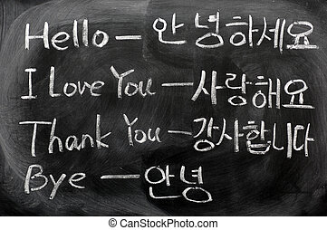 idioma, coreano, aprendizaje, pizarra