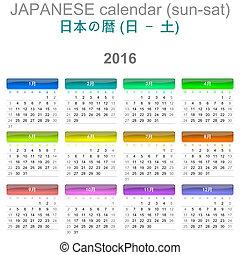 Calendario Japones.Idioma Sol Japones Version 2015 Calendario Sentado Idioma