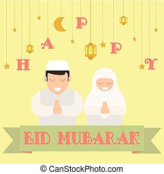 idul, feliz, fitri, eid, mubarak