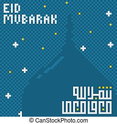 """Ied Mubarak design Pixel design. A Mosque Pixel concept design. Arabic text that mean is """"May Allah Accept our worship and your worship"""". vector illustration."""