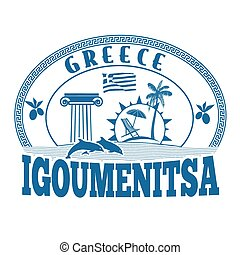 Igoumenitsa, Greece stamp or label