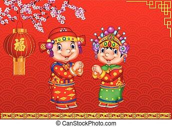 il portare, cinese, costume tradizionale, cartone animato, capretto