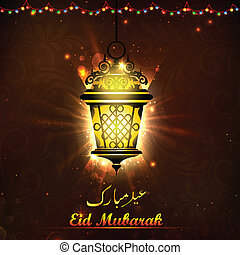 Illuminated lamp on Eid Mubarak background - illustration of...