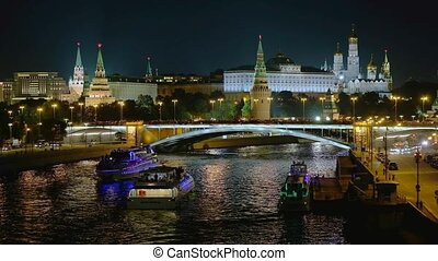 Illuminated Moscow Kremlin at night