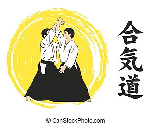illustratie, twee mannen, tonen, aikido.