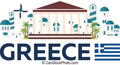 illustration., ポスター, 旅行, acropolis., ベクトル, ギリシャ, skyline.