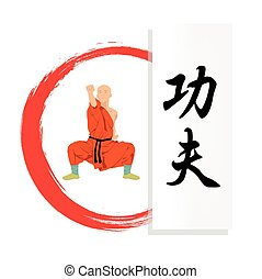 Illustration, a monk demonstrating Kung Fu and a hieroglyph. .eps
