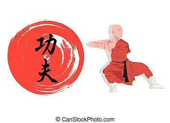 Illustration, a monk demonstrating Kung Fu and a hieroglyph.