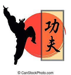 Illustration, a monk demonstrating Kung Fu and a hieroglyph. The inscription on the illustration is Kung Fu, Chinese..eps