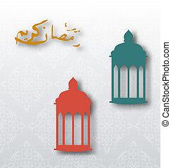 Eid Mubarak background with lamps