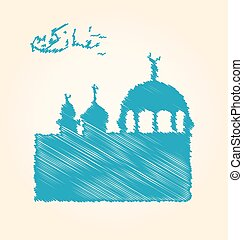 Greeting Card with Architecture for Ramadan Kareem