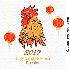 Head of Rooster with Chinese Lanterns for Happy New Year