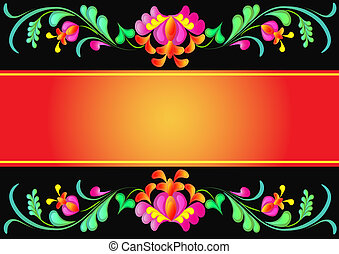 horizontal frame from pattern on blac