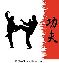 Illustration, men demonstrate Kung Fu and a hieroglyph. .eps