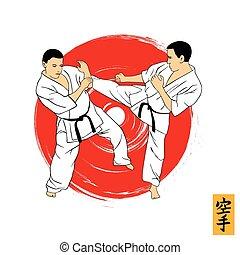 Illustration of a man demonstrating karate.
