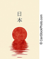 a red sunset at the ocean with word Japan in japanese language watercolor style